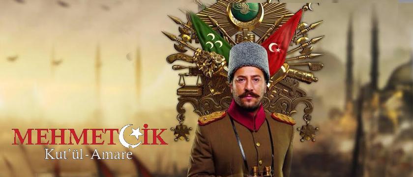 Mehmetçik Kut'ül Amare Oyunculuk Başvurusu